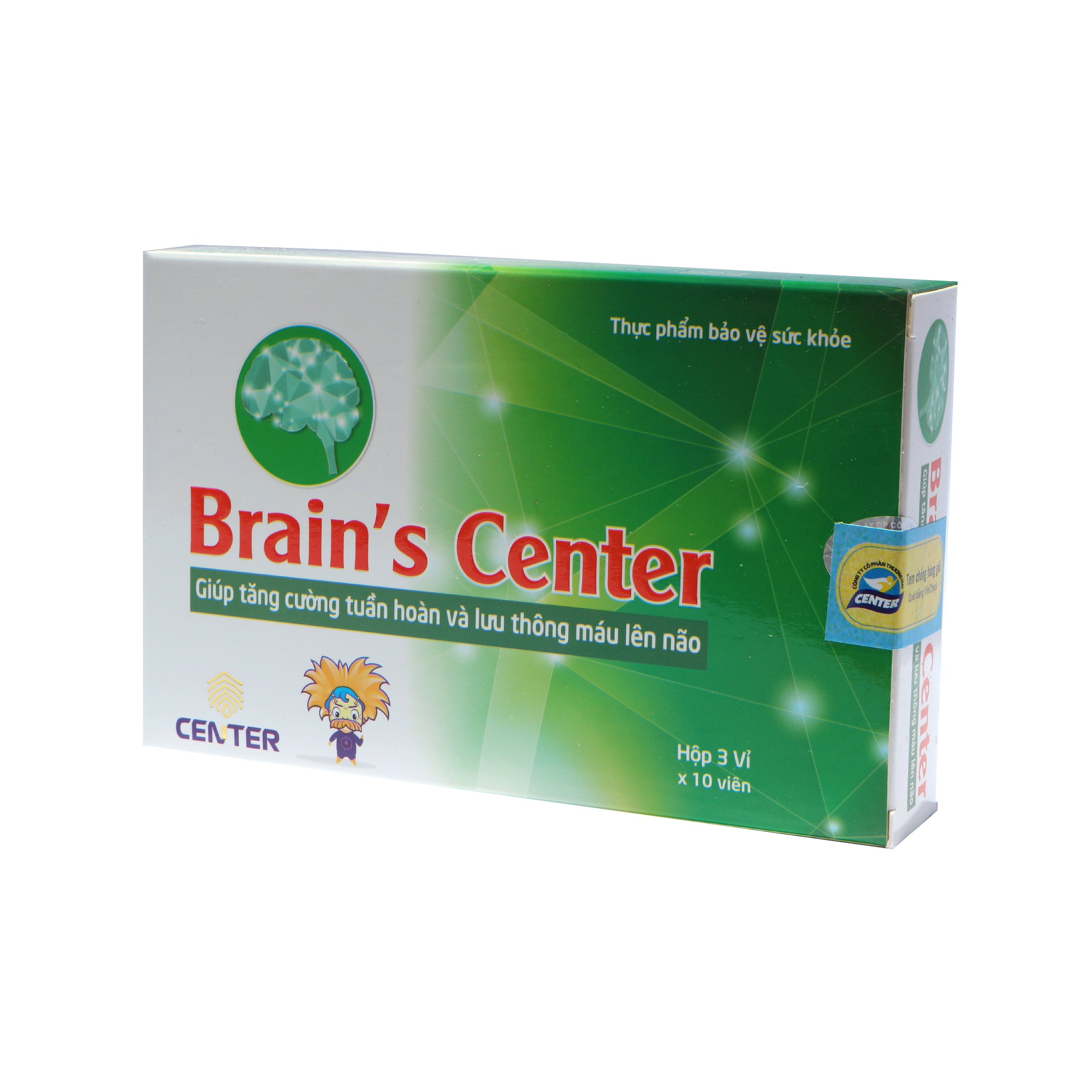 brains center